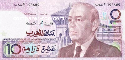 Billet : Le roi Hassan 2.jpg